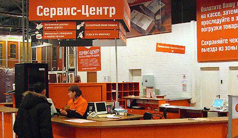 оби магазин стройматериалы: