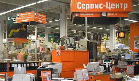 ассортимент магазина оби: