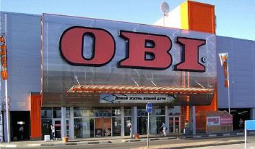 ...магазина ОБИ Казань можно найти все для работы на даче, строительства...